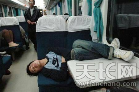 盘点火车上销魂睡姿